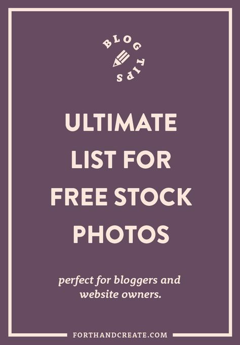 As much as we would all love to take our own photos for our blogs or websites, sometimes time is an issue. Thankfully there are plenty of stock photo sites out there and a lot of them are free, wahoo! Below I've listed my favourite sites. Please make sure you take the time to read each sites license agreement, you don't want to break any rules, friend.
