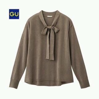 GU(ジーユー)のGU ボウタイ ニット グレージュ Sサイズ レディースのトップス(ニット/セーター)の商品写真