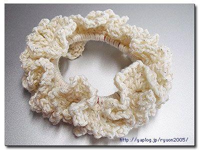 エコに余り毛糸でもふもふボリューミィーなシュシュの作り方|その他|ファッション小物 | アトリエ|手芸レシピ16,000件!みんなで作る手芸やハンドメイド作品、雑貨の作り方ポータル