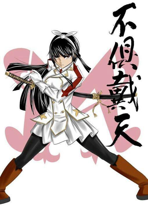 Kagura Vs Yukino by NextGfx.deviantart.com on @deviantART