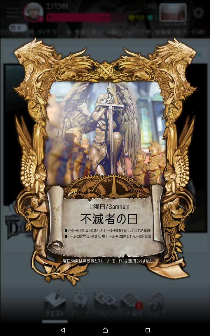 Icon_Game_HUD_Fantasy_Menuinterface_rococo_refined