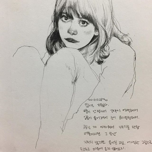 욕심은 끝이 없으니 그마저도 나중엔 마음에 들지 않겠지만 #취미 #미술 #낙서 #그림 #드로잉 #여자 #hobby #doodle #drawing #sketch #taylorlashae 라는 모델인것같다