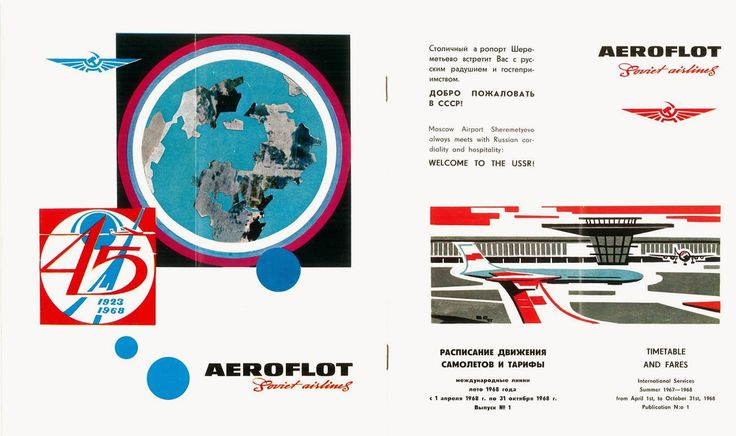 A blog about Airlines, Airliners, commercial aviation in all its aspects