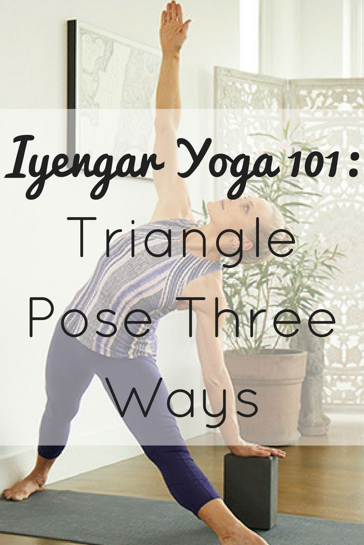 Curious about the Iyengar method but too intimidated to try it? Does the pose instruction in your vinyasa class feel watered down? Sign up now for Yoga Journal's Iyengar 101: A 6-Week Master Class on Iyengar Yoga's Legendary Poses and Principles.