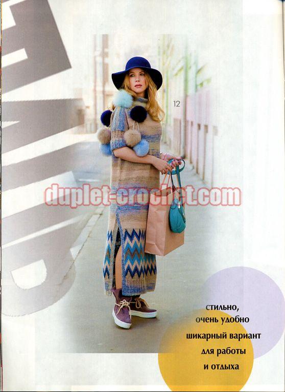 Journal Jurnal Zhurnal MOD 614 crochet knitted patterns book magazine November 2017