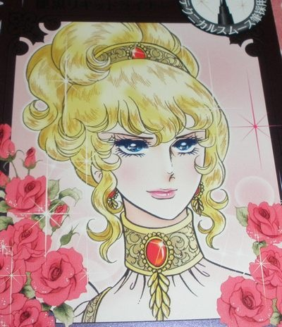 Rare image of Lady Oscar-sama from Rose of Versailles dressed like noble woman! So beautiful, regal and dignified! =>w<=^