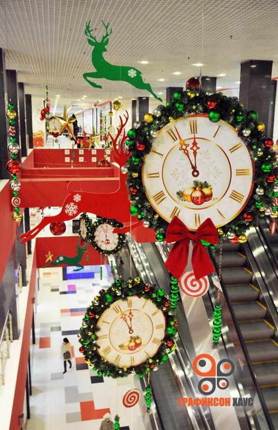 новогоднее украшение торгового центра - Поиск в Google