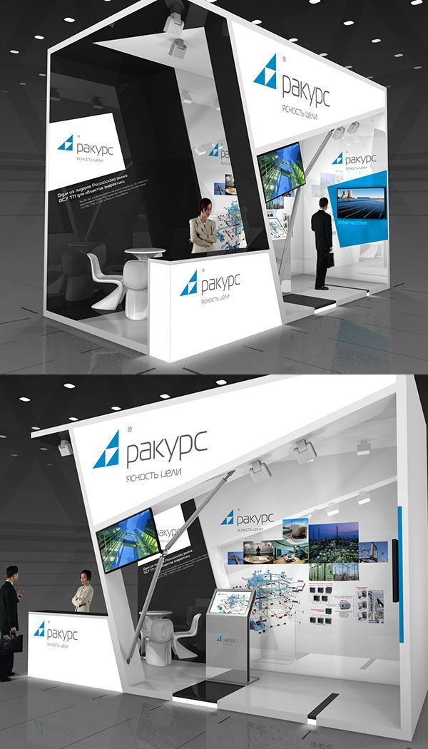 Racurs exhibition stand on Behance