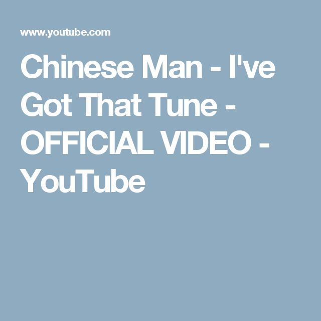 Chinese Man - I've Got That Tune - OFFICIAL VIDEO - YouTube