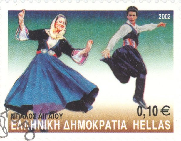 2002 Greece - Dora Stratou Theatre