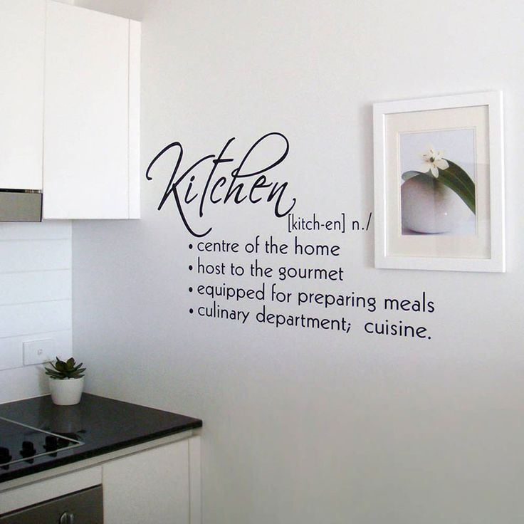 Kitchen Wall Vinyl: 84 Best Images About Kitchen Wall Decals On Pinterest