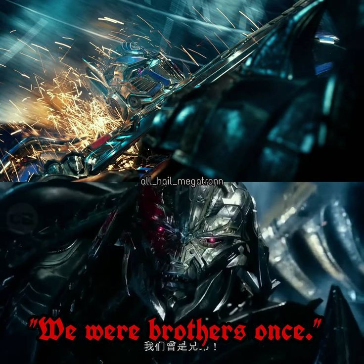 "Polubienia: 21, komentarze: 1 – Megatron | 2.9k (@all_hail_megatronn) na Instagramie: """"We were brothers once!"" ▪▪▪ #transformers5 #transformers #optimus #megatron #tlk #allhailmegatronn"""