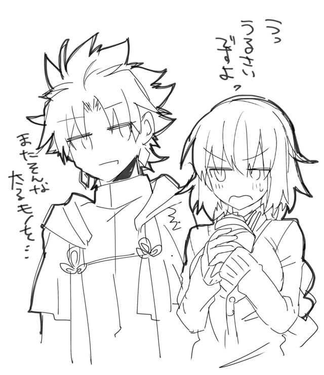 tomoe s temptation amakusa character art fate stay night