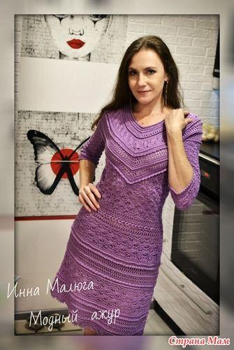 Платье Эмма (Vanessa Montoro). - Рукоделие и творчество с Солнечной))) - Страна Мам