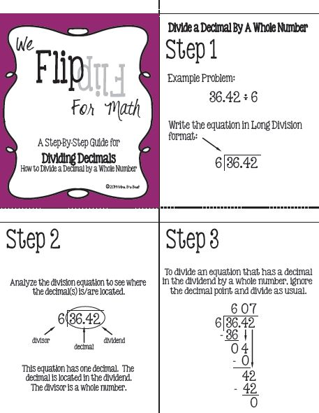 """Great step-by-step guide for dividing decimals!  This is just one of many """"We Flip for Math"""" Flip books designed to teach various math skills."""