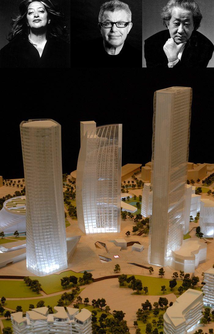 CityLife, Milan, Italy - by Zaha Hadid, Arata Isozaki and Daniel Libeskind