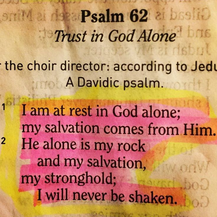 I am at rest in #God alone; my salvation comes from Him. He alone is my rock and my salvation, my stronghold; I will never be shaken. ~ Psalm 62 🙏🏻🙏🏼🙏🏽🙏🏾🙏🏿❤️✝️❤️ #Jesus #beautiful #truth #jesus #truelove #bible #inspiration #amazing #hope #true #spirituality #spiritual #wisdom #bornagain #saved #Christian #salvation #AreYouSaved? 😇