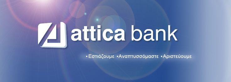 Attica Bank - Αρχική