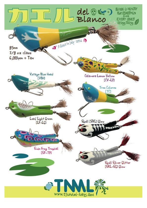 816 best fishing things1 images on pinterest fishing for Funny fishing lures