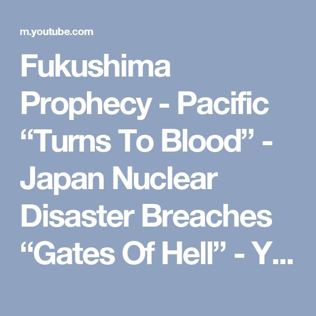 My Nuclear Nightmare: Leading Japan through the Fukushima Disaster to a Nuclear-Free Future book pdf