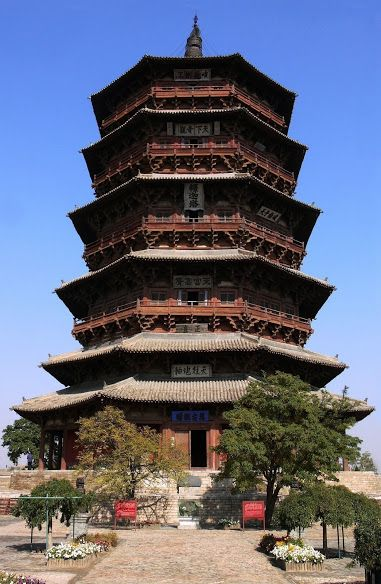 Fogong Temple Pagoda is a wooden Chinese pagoda built in 1056, during the Khitan-led Liao Dynasty.  The pagoda was built by Emperor Daozong of Liao at the site of his grandmother's family home.  It is the oldest existent fully wooden pagoda still standing in China.