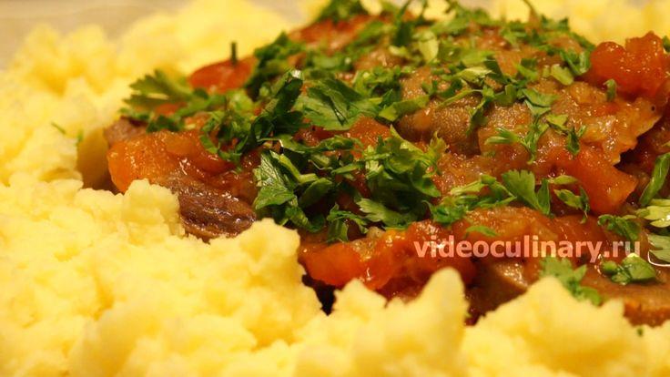 Блюда, приготовленные из говяжьего языка, вкусные. Бабушка Эмма предлагает…