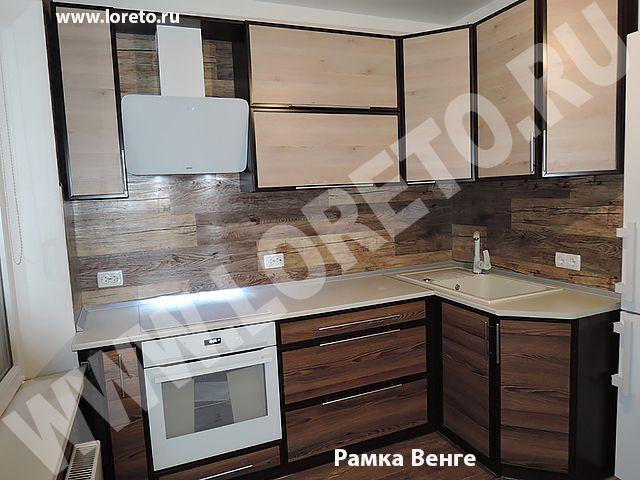 Картинки по запросу угловой кухонный гарнитур для маленькой кухни
