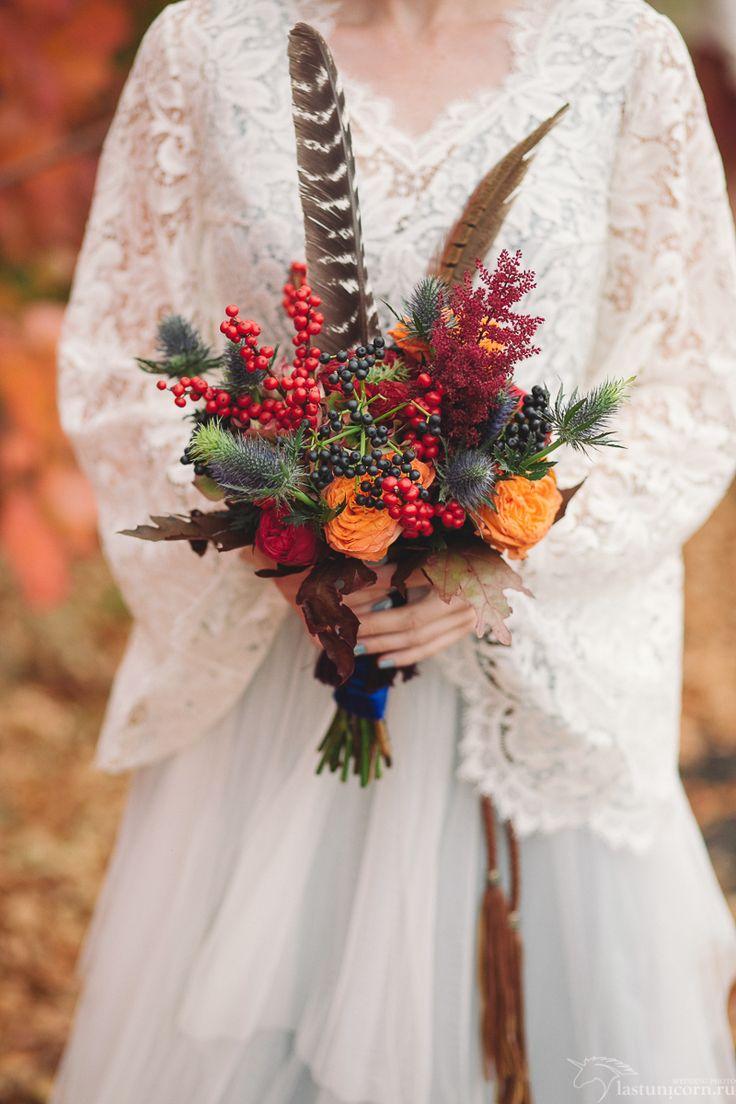 Осенний бохо букет