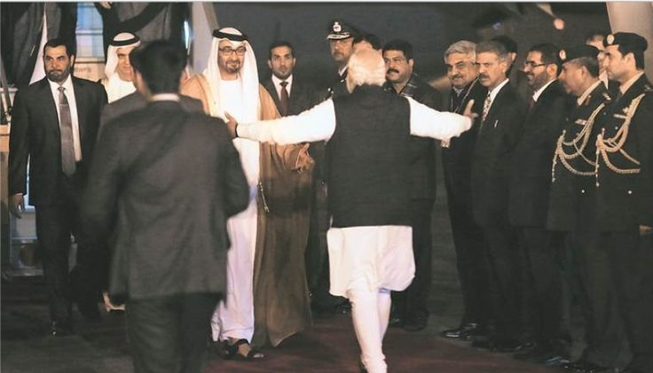India, UAE set to give new impetus to strategic partnership  The Crown Prince of Abu Dhabi and Deputy Supreme Commander of the United Arab Emirates (UAE) Armed Forces His Highness Shaikh Mohammed bin Zayed Al Nahyan, was the chief guest at the country's 68th Republic Day celebrations in 2017. This was also the first time that a leader of UAE was honoured with the invitation of being the chief guest at the Republic Day parade.