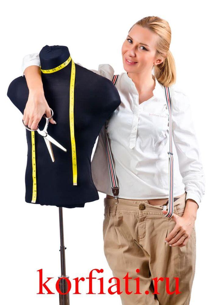Женские мерки: таблица размеров верхней женской одежды. Правильно снятые женские мерки - половина успеха при построении точной выкройки-основы платья.