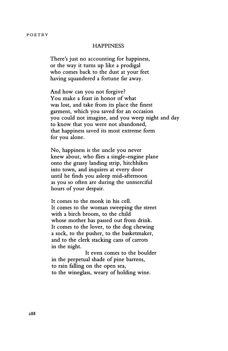 Happiness by Jane Kenyon | Poetry Magazine