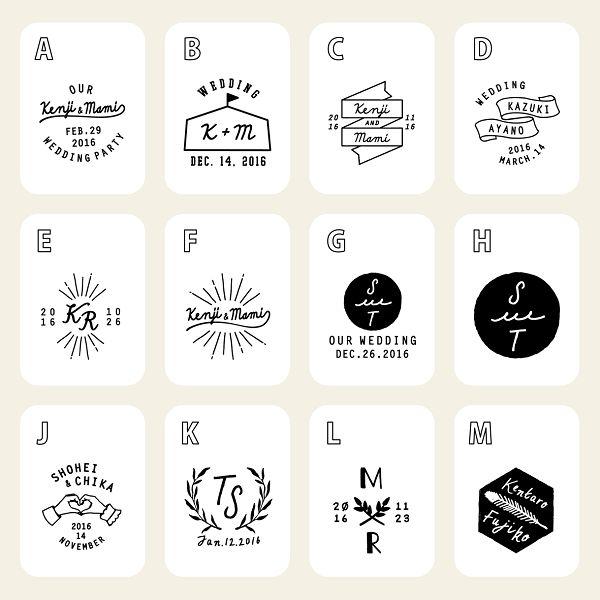 【ウェディング スタンプ】 ロゴ セミオーダー スタンプ  | 小西製作所