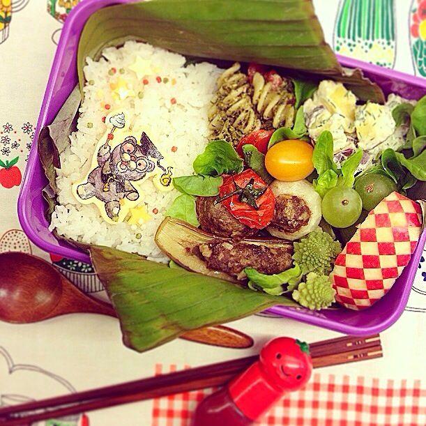 木曜日、社会科見学の日。 いろいろ野菜のプチファルシ サツマイモと玉ねぎのサラダ アスパラガスペストパスタサラダ プチトマト、ロマネスク ぶどうとりんご - 50件のもぐもぐ - 木曜日、社会科見学の日のお弁当。 by Yuka Nakata