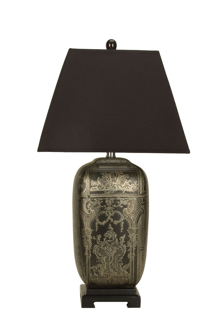 Wenling Table Lamp (OL96936) 159.95
