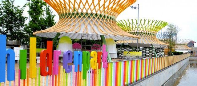 Children Park – Expo 2015