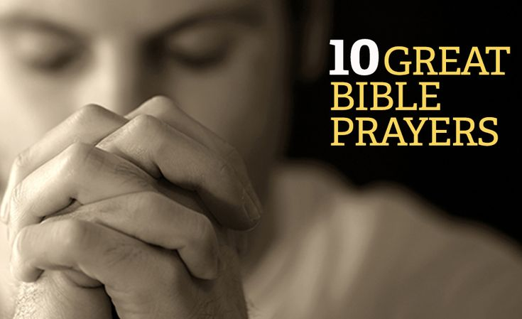 When you're not sure what to pray, turn to the Bible for a multitude of options.