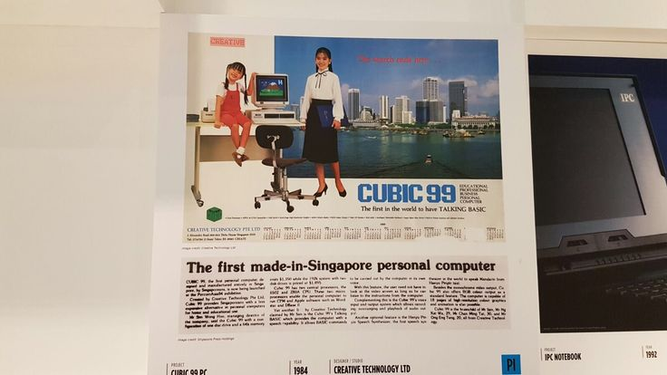 An advertisement for a computer from 1984.   Incorporates principles such as balance where the people and the computer are take up half of the advertisement. Contrast as the blue text contrasts with white background.