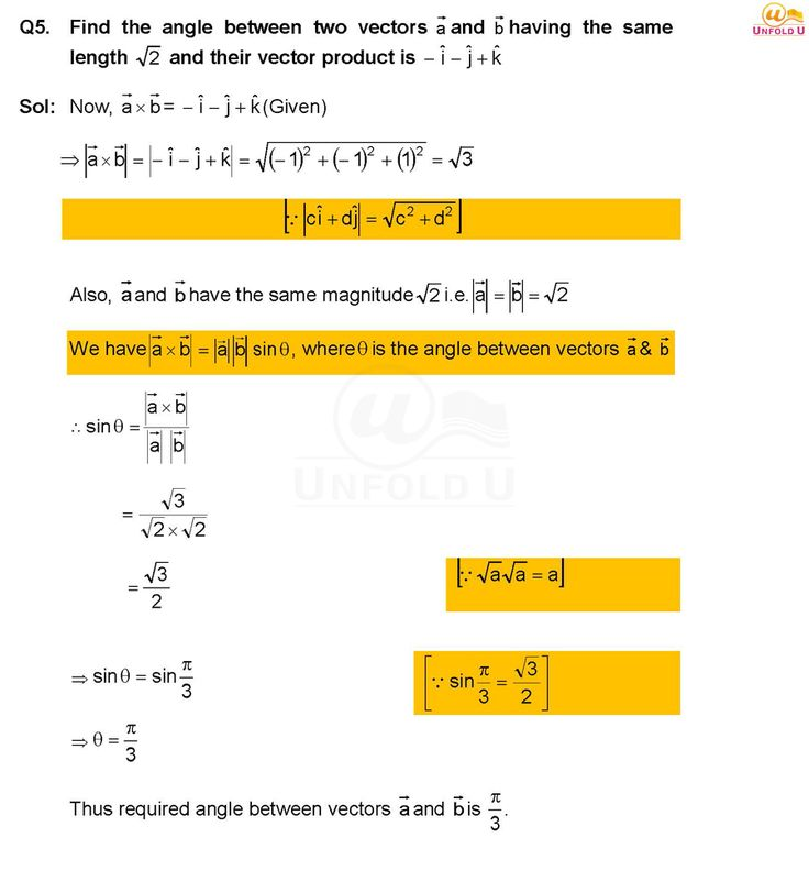 CBSE Class 12 previous year solved question paper mathematics 2016.Let's check out more CBSE sloved paper.