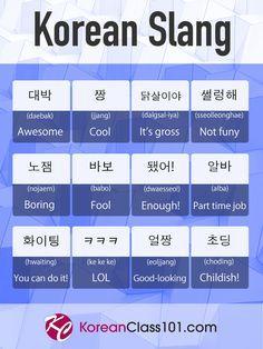 Master3Languages - Korean, Japanese, English — Korean slang!P.S. Start learning Korean language...
