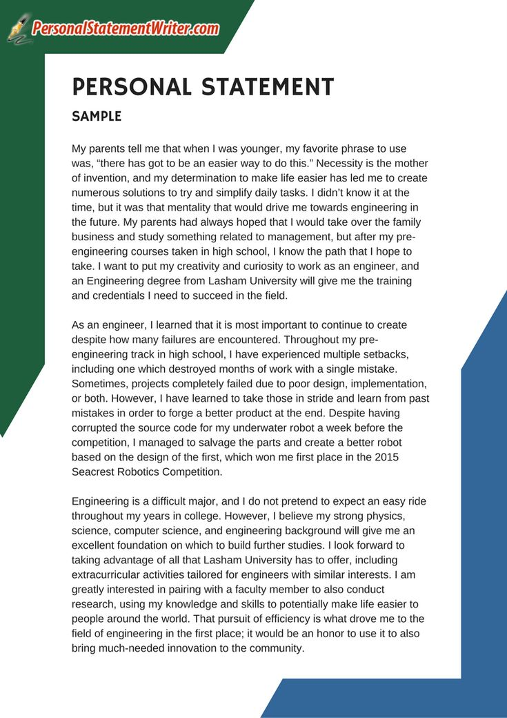 Short Yet Informative One Page Personal Statement Sample If You Want More Samples Li Personal Statement Examples Personal Statement Personal Statement Medical