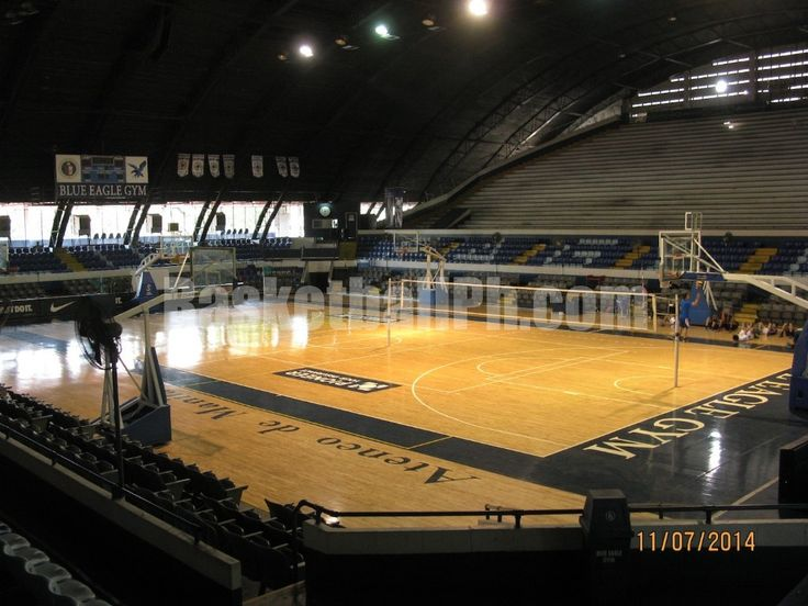 Ateneo Blue Eagle Gym Basketball Court Philippines Indoor Basketball Court Basketball Court Gym