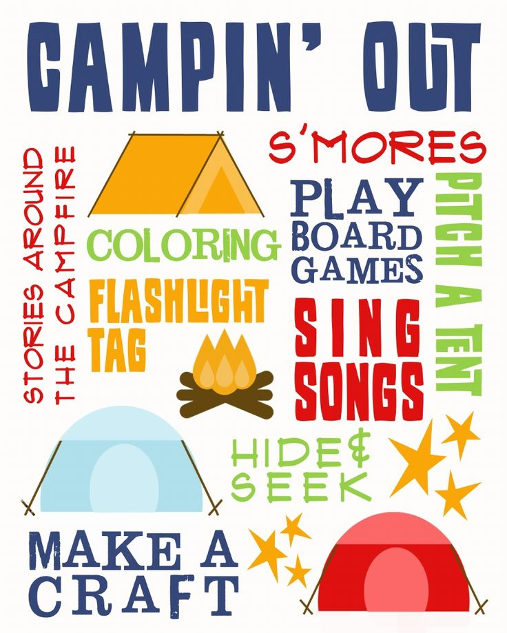 Camping Subway Art 8x10