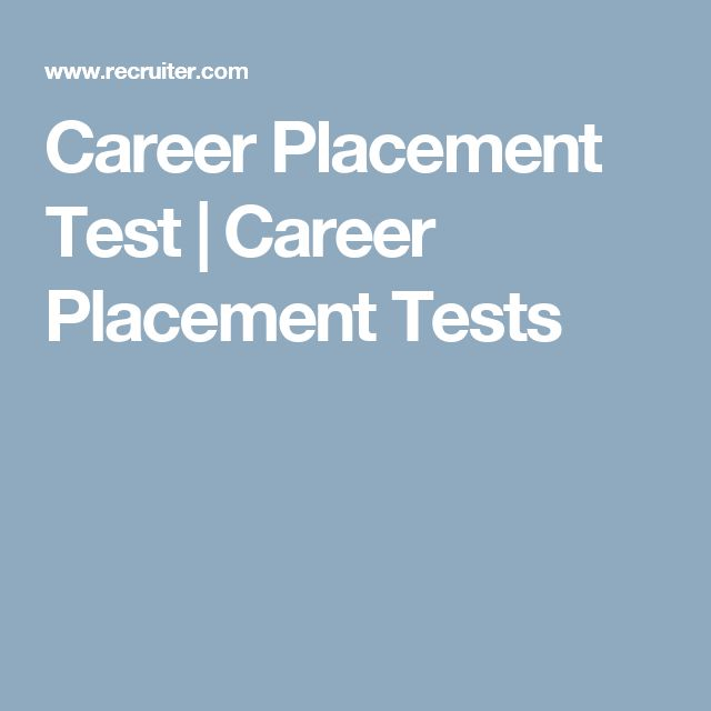 Career Placement Test | Career Placement Tests