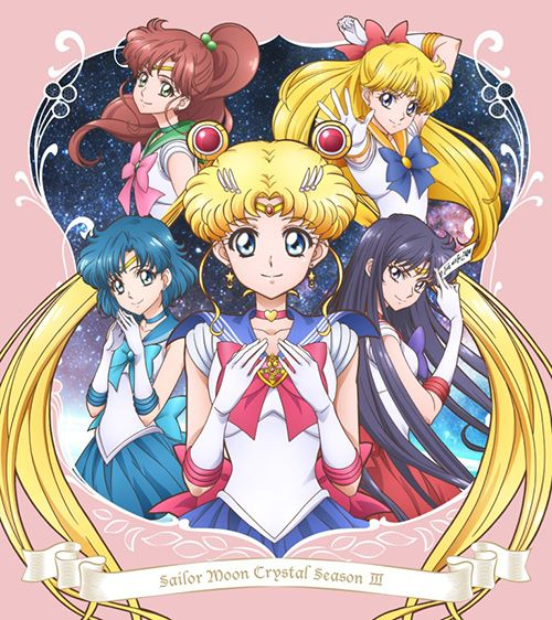 Limited Edition Japanese Sailor Moon Crystal Season 3 Volume 2 cover artwork featuring Sailor Jupiter, Mercury, Moon, Venus, and Mars. Buy here http://www.moonkitty.net/where-to-buy-sailor-moon-crystal-bluray-dvd-reviews.php