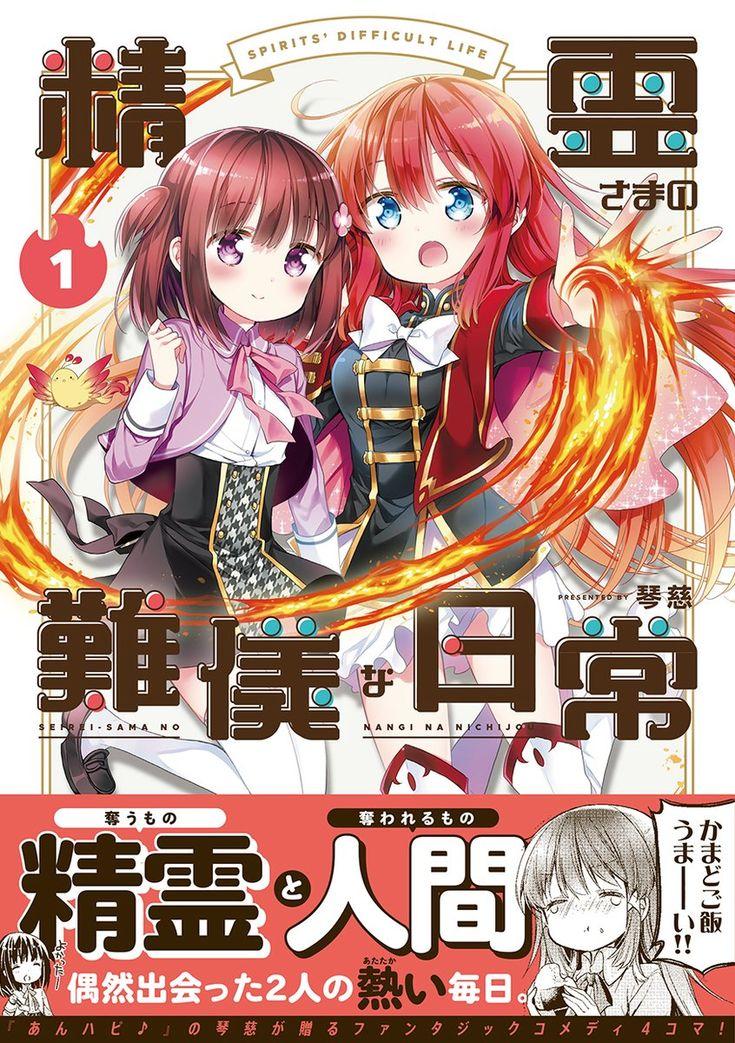 Pin by ACGN Inspiration on comic Manga, Nichijou, Anime