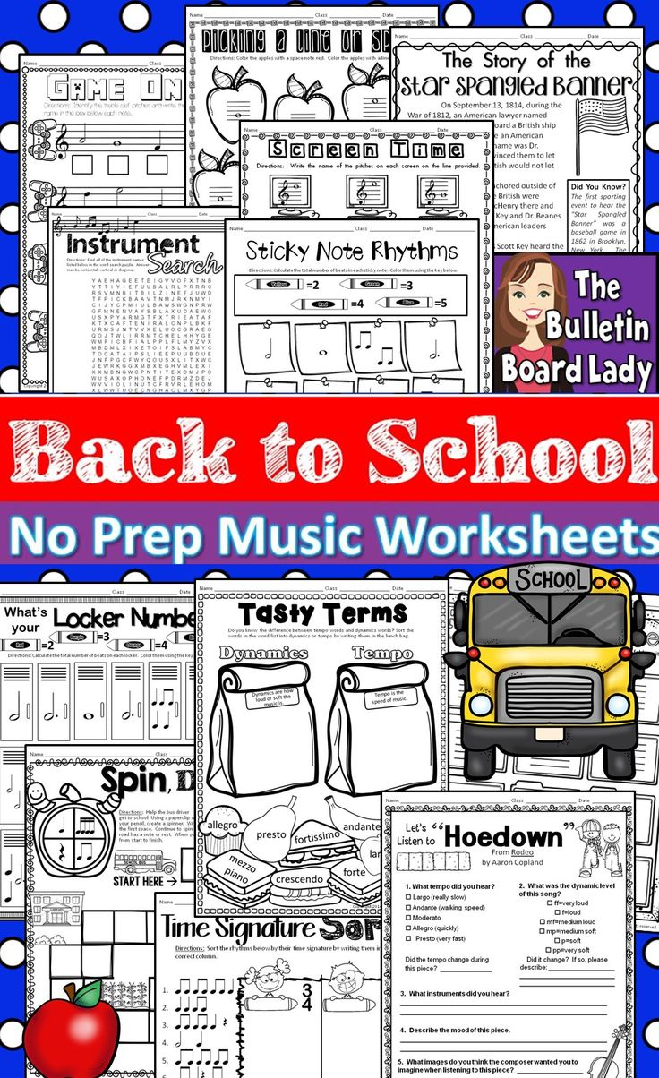 No Prep Music Worksheets in a school theme! These handy worksheets for music class or private lessons feature assessments for pitch, rhythm, instrument names, dynamics, music symbols and more!  This theme is great to use all year around!