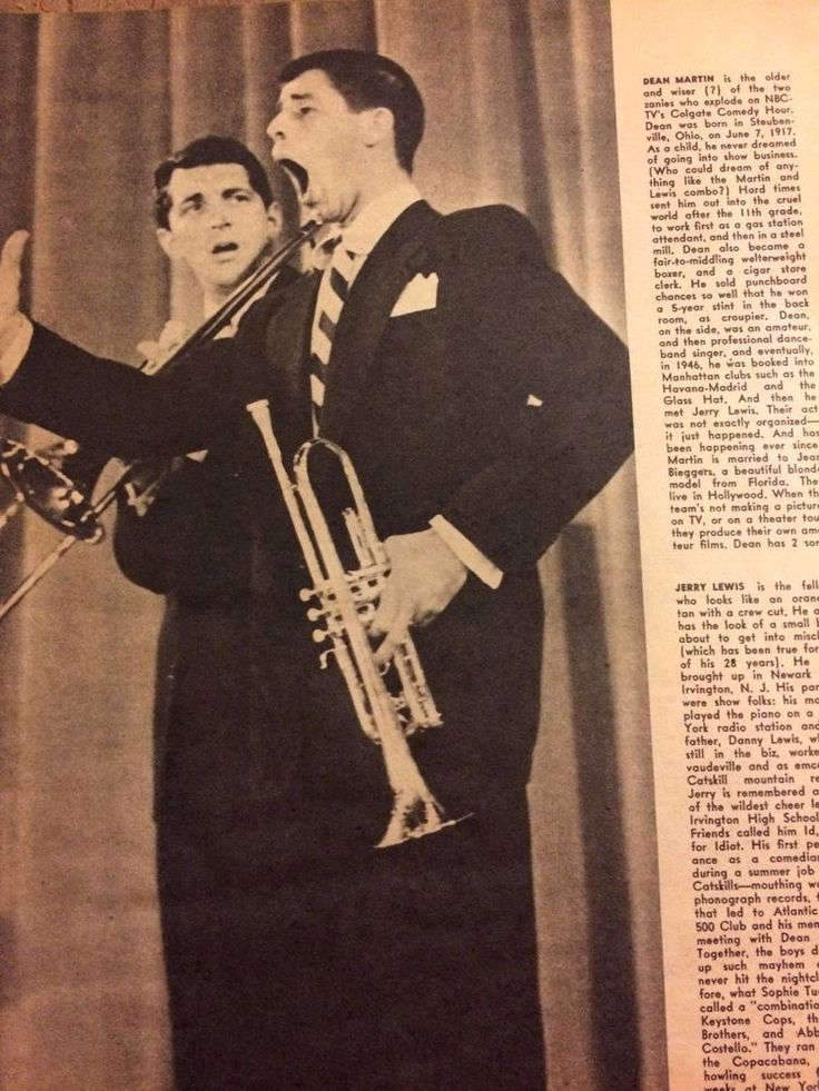 Dean Martin and Jerry Lewis, Full Page Vintage Clipping