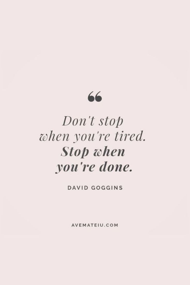 Motivational Quote Of The Day February 14 2019 Ave Mateiu Quotes Deep Motivational Quotes Encouragement Quotes