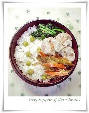 グリンピースごはん弁当 by amicchiさん | レシピブログ - 料理ブログ ...