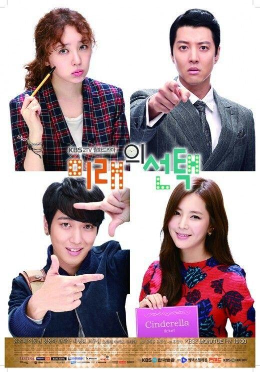 Korean drama (2013) staring by:yoon eun hye (na mi-rae) // lee ding gun (kim shin) // joeng yeong-hwa (park se-joo) // han chae-ah (seo yeo-kyung
